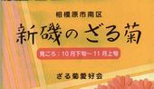 しおりICON.jpg